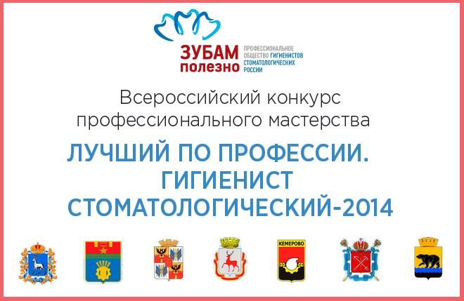 поликлиника 7 краснодар официальный сайт 7 детская